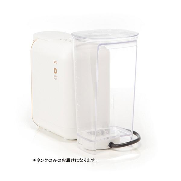 UCC上島珈琲 ドリップポッドDP1専用 1.5Lタンク 1個