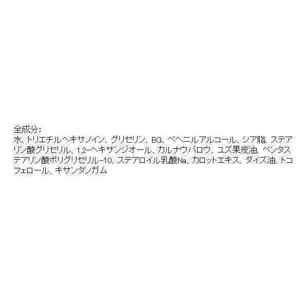 ハンドクリーム 柚子(ゆず)