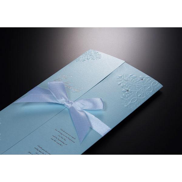 アスプルンド ウェディングカード 席次表10枚セット ブリリアントブルー 中紙:B4 P96039