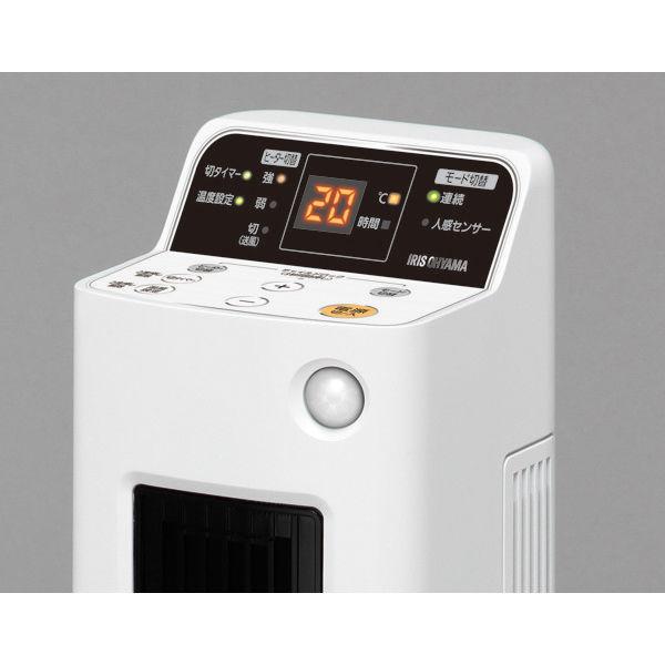 人感センサー付ヒーターJCHST122T