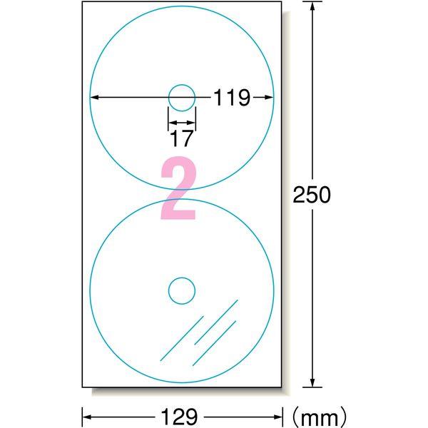 エーワン 透明保護ラベルシール CD/DVD 光沢フィルム 透明 2面 内径小タイプ17mmφ 1袋(10シート入) 29140(取寄品)