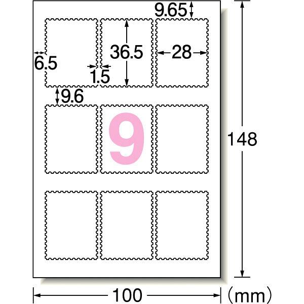 エーワン 手作りクラフトシール 切手型 29651 1袋(5シート入) (取寄品)