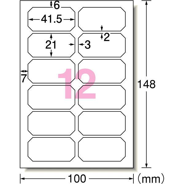 エーワン 手作りクラフトシール スクエア型 ライフログ・アルバム用 インクジェット クラフト紙 はがきサイズ 12面 1袋(5シート入) 29657(取寄品)