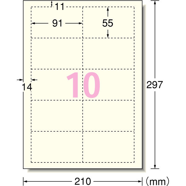 エーワン マルチカード 名刺用紙 ミシン目 インクジェット マット紙 アイボリー 厚口 A4 10面 1袋(100シート入) 51288(取寄品)