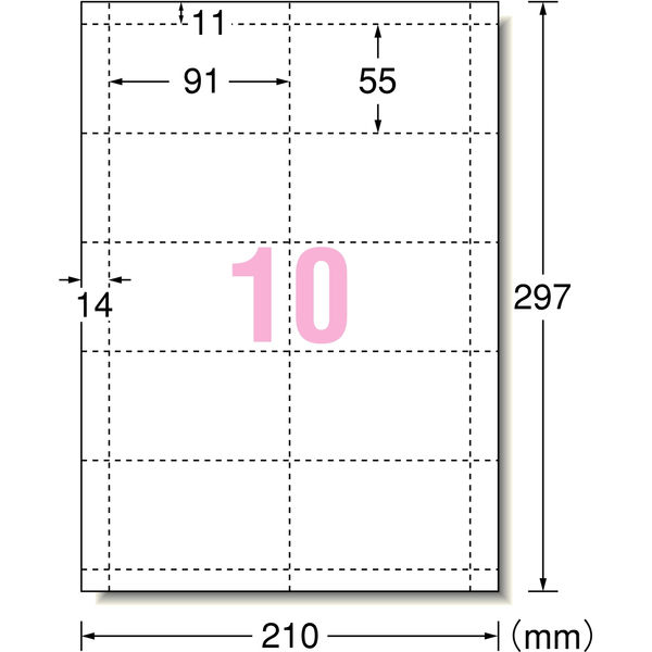 エーワン マルチカード 名刺用紙 ミシン目 レーザープリンタ マット紙(古紙配合率5%) 白 標準 A4 10面 1袋(10シート入) 51335(取寄品)