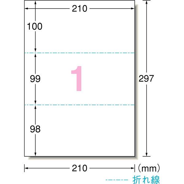 エーワン マルチカード プリントペーパー ミシン目 プリンタ兼用 マット紙 白 厚口 A4 ノーカット1面 1袋(10シート入)51555(取寄品)