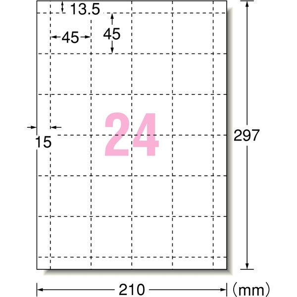 エーワン マルチカード 手作り絵カード PECS用 ミシン目 プリンタ兼用 マット紙 白 標準 A4 24面 1袋(10シート入) 51751(取寄品)