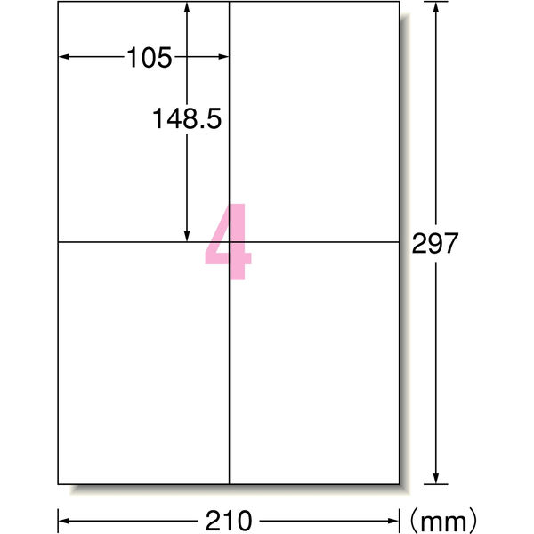 エーワン ラベルシール 表示・宛名ラベル インクジェット マット紙 白 A4 4面 1袋(100シート入) 61204(取寄品)