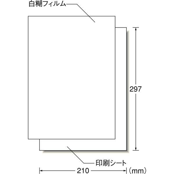 エーワン 自分で作るデカールシール タトゥーシール インクジェット 光沢フィルム 白 A4 ノーカット1面 1袋(1セット入) 81021(取寄品)