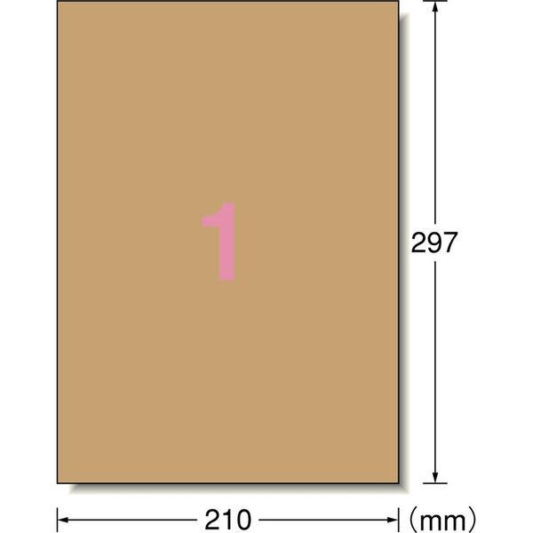 エーワン ラベルシール パッケージラベル プリンタ兼用 クラフト紙 ダークブラウン A4 ノーカット1面 1袋(15シート入) 31741(取寄品)