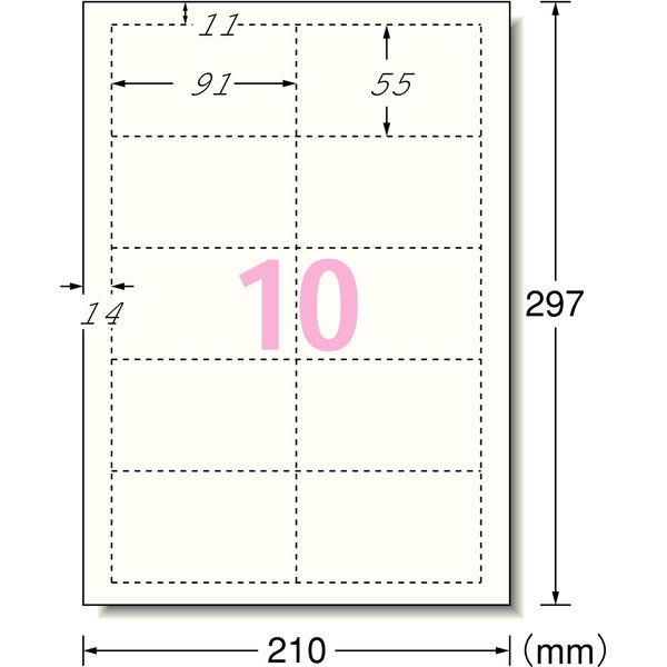 エーワン マルチカード 名刺用紙 ミシン目 インクジェット マット紙 アイボリー 特厚口 A4 10面 1袋(10シート入) 51299(取寄品)