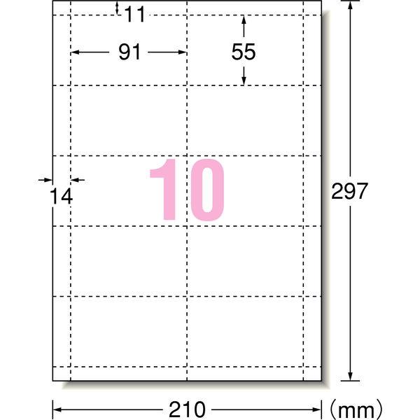 エーワン マルチカード 名刺用紙 グリーン購入法適合商品 ミシン目 プリンタ兼用 再生紙 白 標準 A4 10面 1袋(50シート入) 51368(取寄品)
