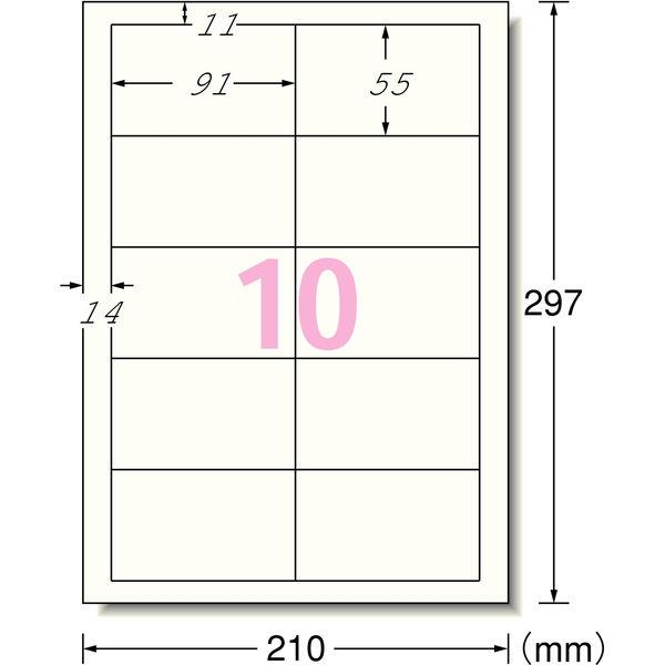 エーワン マルチカード 名刺用紙 クリアエッジ 両面 インクジェット マット紙 ソフトアイボリー 厚口 A4 10面 1袋(50シート入) 51836(取寄品)