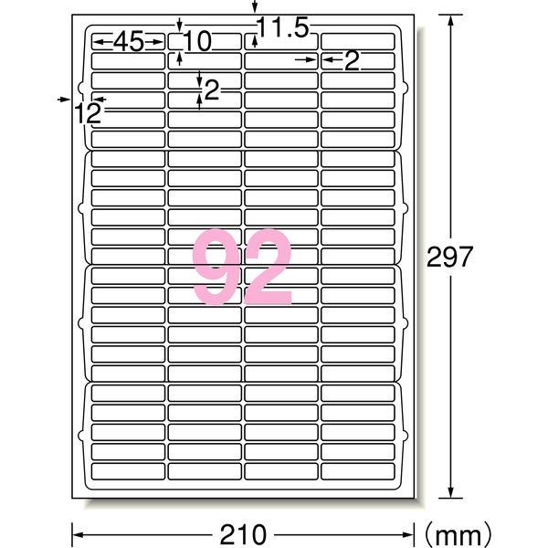 エーワン ラベルシール[インクジェット]A4 92面 四辺余白付 角丸 60292 1袋(10シート入) (取寄品)