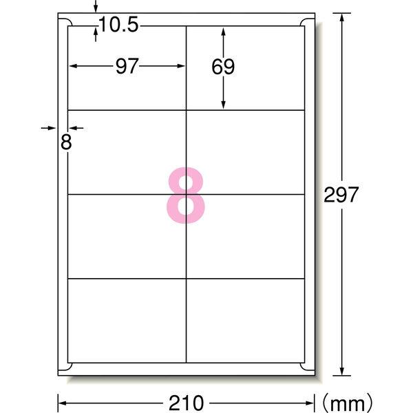 エーワン ラベルシール[インクジェット] A4 8面 四辺余白付 61208 1袋(100シート入) (取寄品)