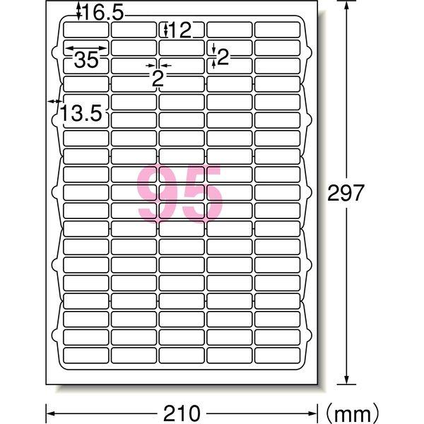 エーワン ラベルシール 表示・宛名ラベル レーザープリンタ マット紙 白 A4 95面 1袋(10シート入) 65295(取寄品)