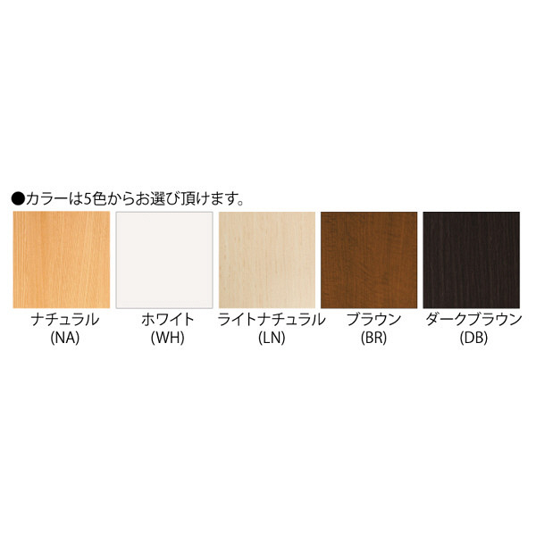 Shelfit エースラック/カラーラック 標準タイプ 追加棚板 本体幅592×奥行310mm用 ブラウン (取寄品)