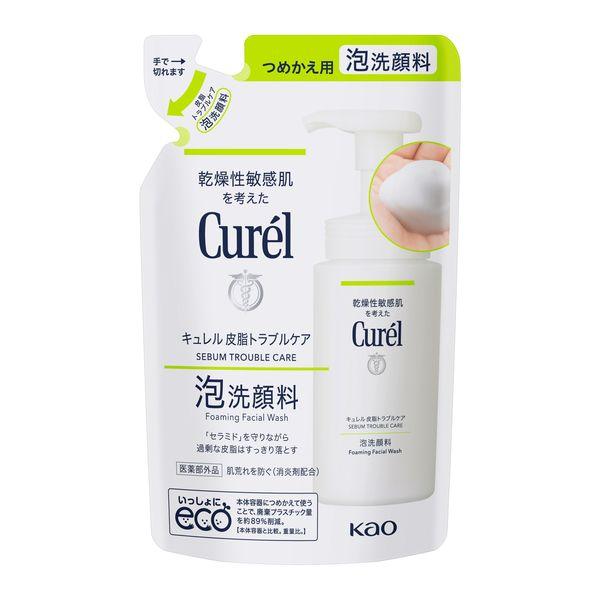 キュレル皮脂トラブルケア泡洗顔 詰替2個
