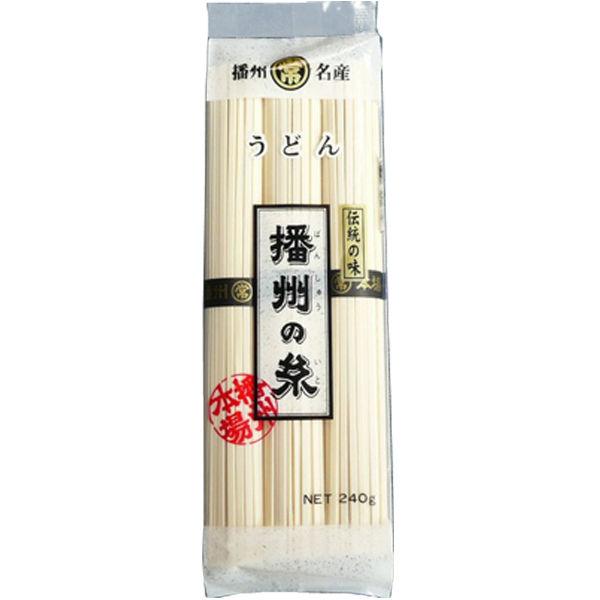播州の糸 うどん 240g×3袋