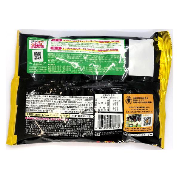 有楽製菓 ブラックサンダーミニバー 1袋