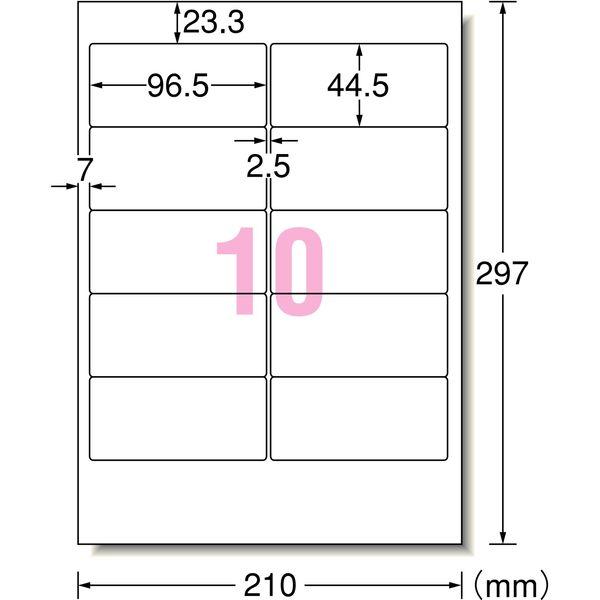 エーワン パソコン&ワープロラベルシール 表示・宛名ラベル プリンタ兼用 マット紙 白 A4 10面 1袋(20シート入) 28173(取寄品)