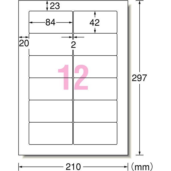 エーワン パソコン&ワープロラベルシール 表示・宛名ラベル プリンタ兼用 マット紙 白 A4 12面 1袋(20シート入) 28179(取寄品)