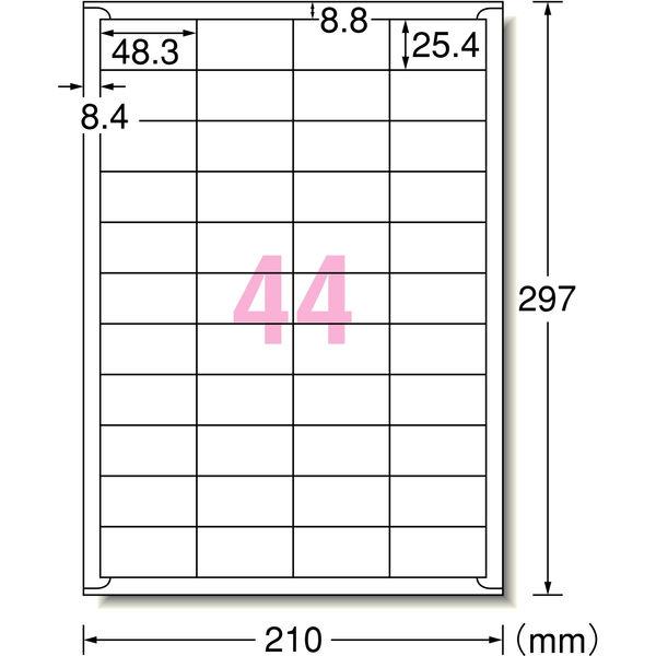 エーワン ラベルシール 表示・宛名ラベル インクジェット マット紙 白 A4 44面 1袋(20シート入) 28943(取寄品)