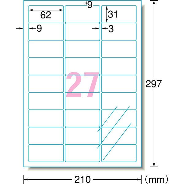 エーワン ラベルシール パッケージラベル インクジェット 光沢フィルム 透明 A4 27面 1袋(10シート入) 28972(取寄品)