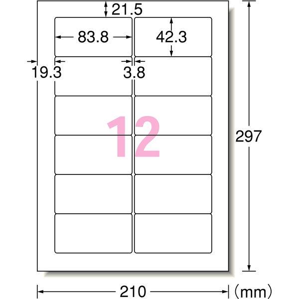 エーワン ラベルシール 水に強い パッケージラベル インクジェット 光沢フィルム 白 A4 12面 1袋(3シート入) 28981(取寄品)