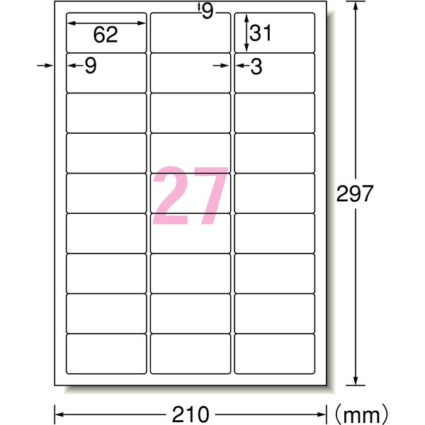 エーワン ラベルシール 水に強い 表示・パッケージラベル インクジェット 光沢フィルム 白 A4 27面 1袋(3シート入) 28982(取寄品)