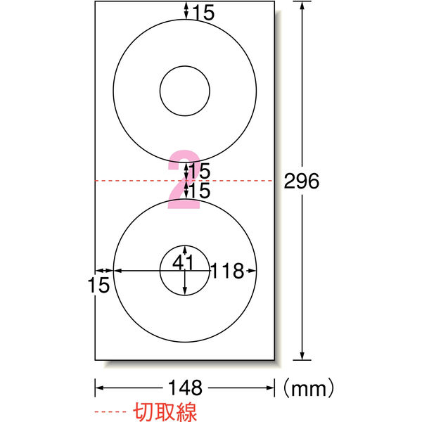 エーワン CD/DVDラベルシール[インクジェット]マット紙 2面 29121 1袋(10シート入) (取寄品)