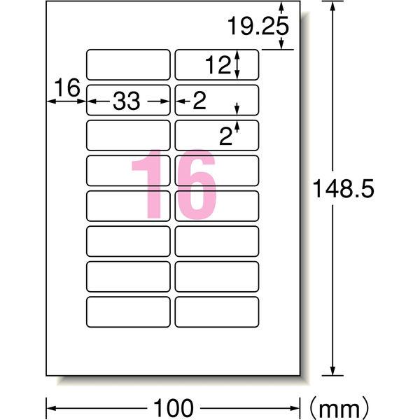 エーワン お名前シール インクジェット 光沢紙 白 はがきサイズ 16面 1袋(12シート入) 29303(取寄品)