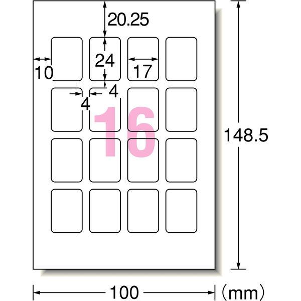 エーワン ラベルシール 写真シール インクジェット 光沢紙 白 はがきサイズ 16面 1袋(12シート入) 29331(取寄品)
