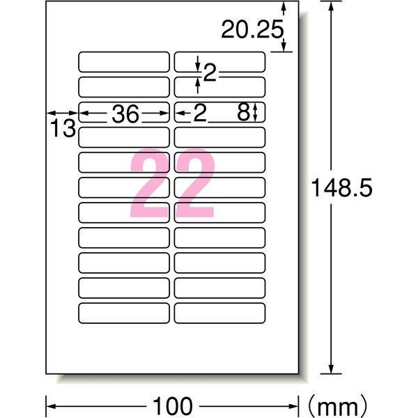 エーワン はがきサイズのプリンタラベル 水に強いタイプ お名前シール 22面 29336 1袋(4シート入) (取寄品)