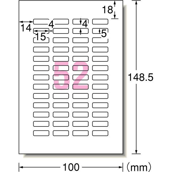 エーワン お名前シール 水に強い インクジェット 光沢フィルム 白 はがきサイズ 52面 1袋(4シート入) 29338(取寄品)