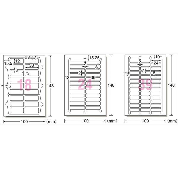 エーワン お名前シール フォト光沢タイプ 3サイズ 29357 1袋(各3シート入) (取寄品)