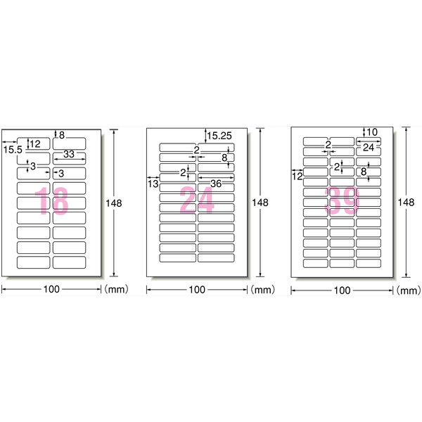 エーワン お名前シール 水に強い インクジェット 光沢フィルム 白 はがきサイズ 1袋(各1シート入) 29358(取寄品)