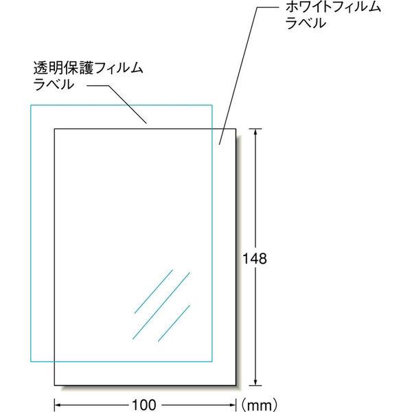 エーワン 手作りステッカー[インクジェット]強粘着タイプはがき 1面ホワイト 29418 1袋(2セット入) (取寄品)