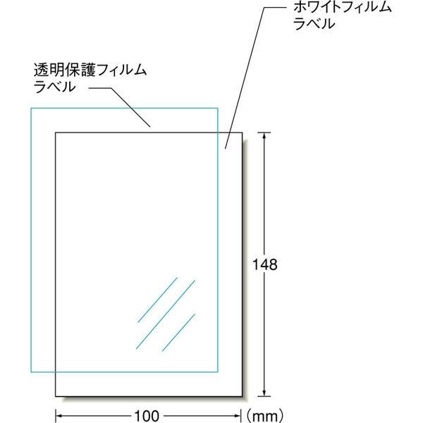 エーワン 手作りステッカー 耐水耐光 下地が透けない インクジェット 光沢フィルム 白 はがきサイズ ノーカット1面 1袋(2セット入) 29425(取寄品)
