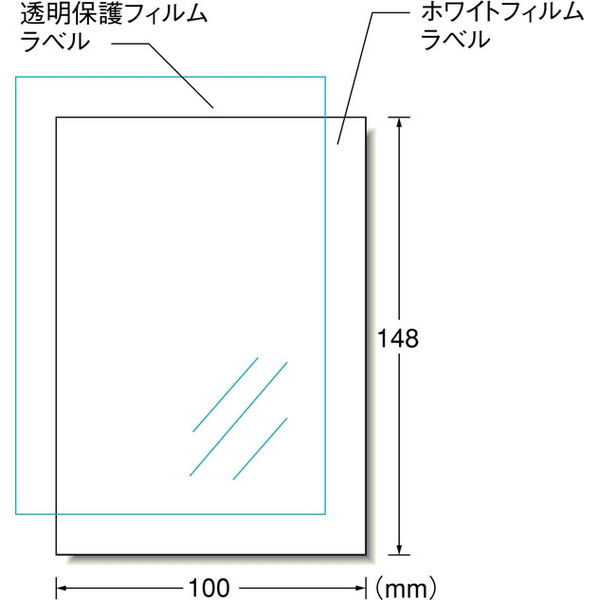 エーワン 手作りステッカー 耐水耐光 強粘着 高画質 インクジェット 光沢フィルム 白 はがきサイズ ノーカット1面 1袋(2セット入) 29428(取寄品)