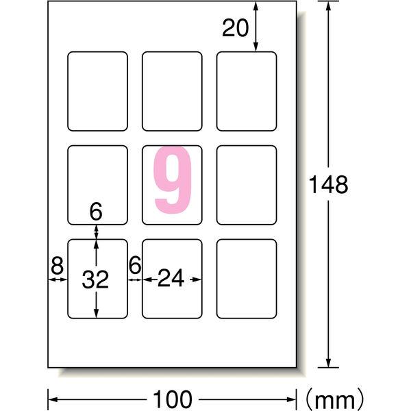 エーワン はがきサイズのプリンタラベル 水に強いタイプ 写真シール 角型 9面 29612 1袋(4シート入) (取寄品)