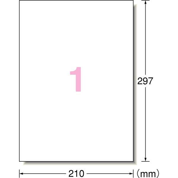 エーワン 屋外でも使えるラベルシール レーザープリンタ つや消しフィルム 白 A4 ノーカット1面 1袋(30シート入) 31047(取寄品)