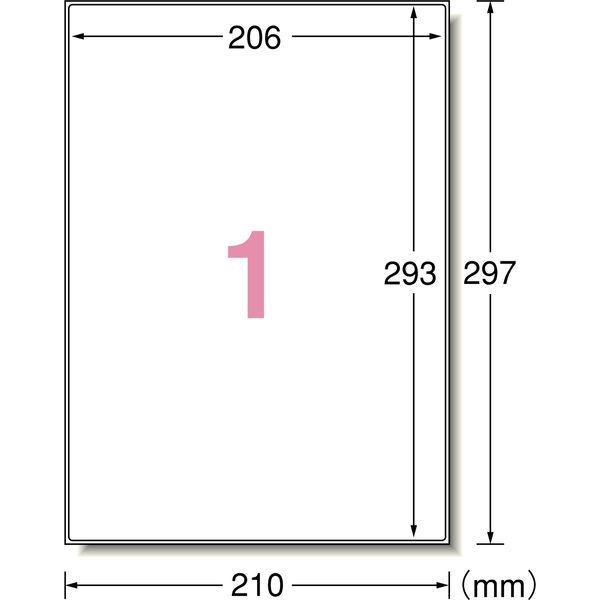 エーワン 屋外でも使えるラベルシール 油面に貼れる レーザープリンタ つや消しフィルム 白 A4 ノーカット1面 1袋(5シート入) 31076(取寄品)