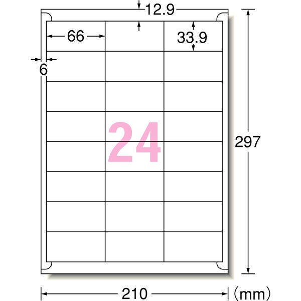 エーワン ラベルシール[プリンタ兼用]再生紙 A4 24面 四辺余白付 31320 1袋(100シート入) (取寄品)