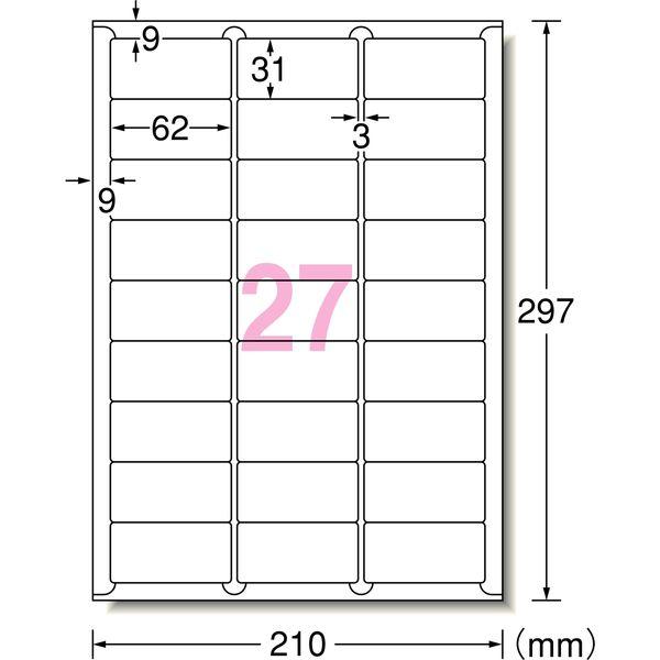 エーワン ラベルシール[レーザープリンタ] 水に強いタイプ マット紙・ホワイト A4 27面 31373 1袋(20シート入) (取寄品)