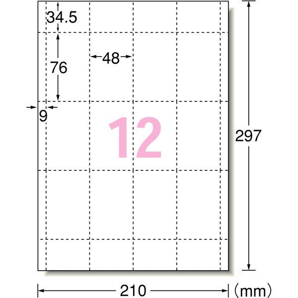 エーワン マルチカード 名刺用紙 ショップカード ラミネートサイズ ミシン目 プリンタ兼用マット紙白標準 A4 12面 1袋(10シート入)51083(取寄品)