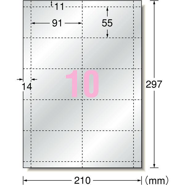 エーワン マルチカード 名刺10面 プレミアムメタリックフィルム グロスシルバー 51305 1袋(3シート入) (取寄品)