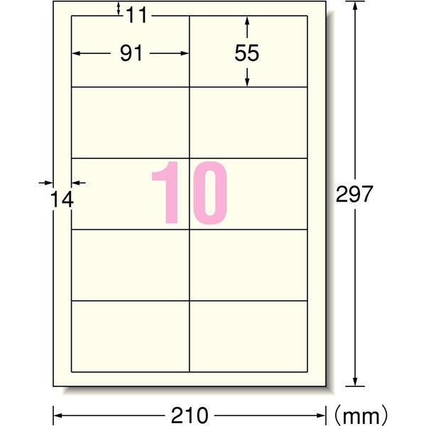 エーワン マルチカード 名刺用紙 クリアエッジ 片面 プリンタ兼用 マット紙 アイボリー 標準 A4 10面 1袋(100シート入) 51464(取寄品)