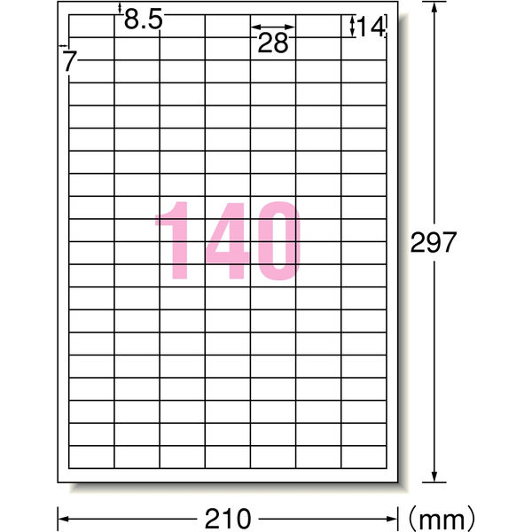 エーワン ラベルシール しっかり貼れてキレイにはがせる パッケージラベル プリンタ兼用 マット紙白標準 A4 140面 1袋(10シート入)51591(取寄品)