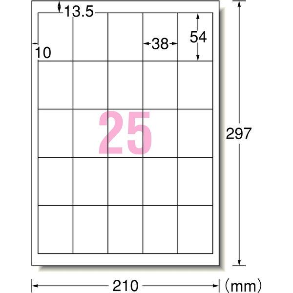 エーワン ラベルシール しっかり貼れてキレイにはがせる パッケージラベル プリンタ兼用 マット紙白標準 A4 25面 1袋(10シート入) 51592(取寄品)